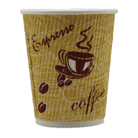 4Aces Ripple Red Bean 8oz Paper Cup (500 Pack) HHRWPA8
