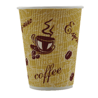 4Aces Ripple Red Bean 12oz Paper Cup (500 Pack) HVRWPA12