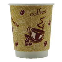 4Aces Double Wall 8oz Red Bean Paper Cup (500 Pack) HVDWPA08