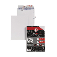 Plus Fabric C5 Envelope Peel and Seal 110gsm White (25 Pack) R10005